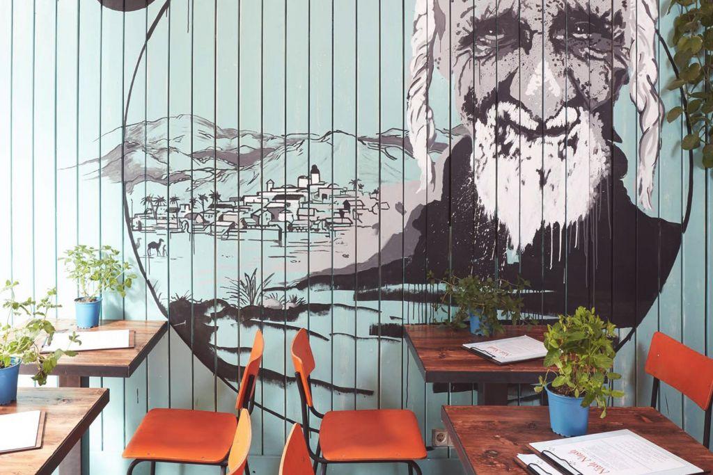Geheimtipp Tipp Koeln Hummus Restaurant Essen gehen Wochenende Draußen sitzen Israel – ©Nish Nush
