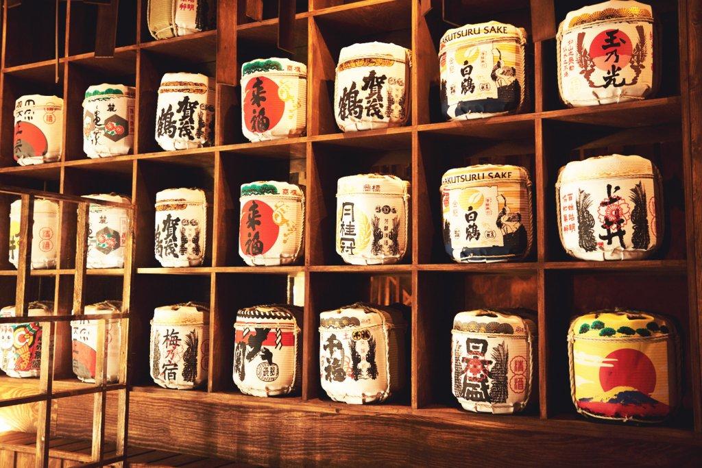 tsukiji koeln 4 artikel – ©Tsukiji